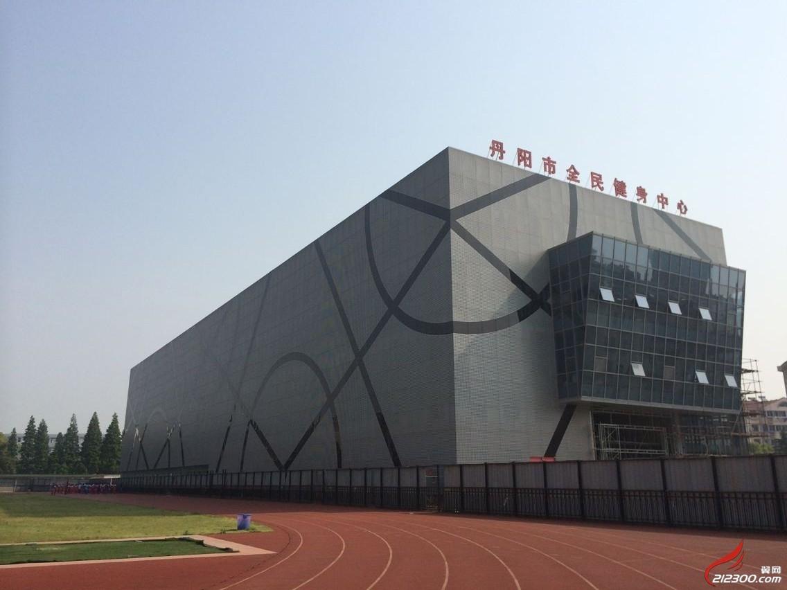 全民健身中心(镇江市示范监理项目)